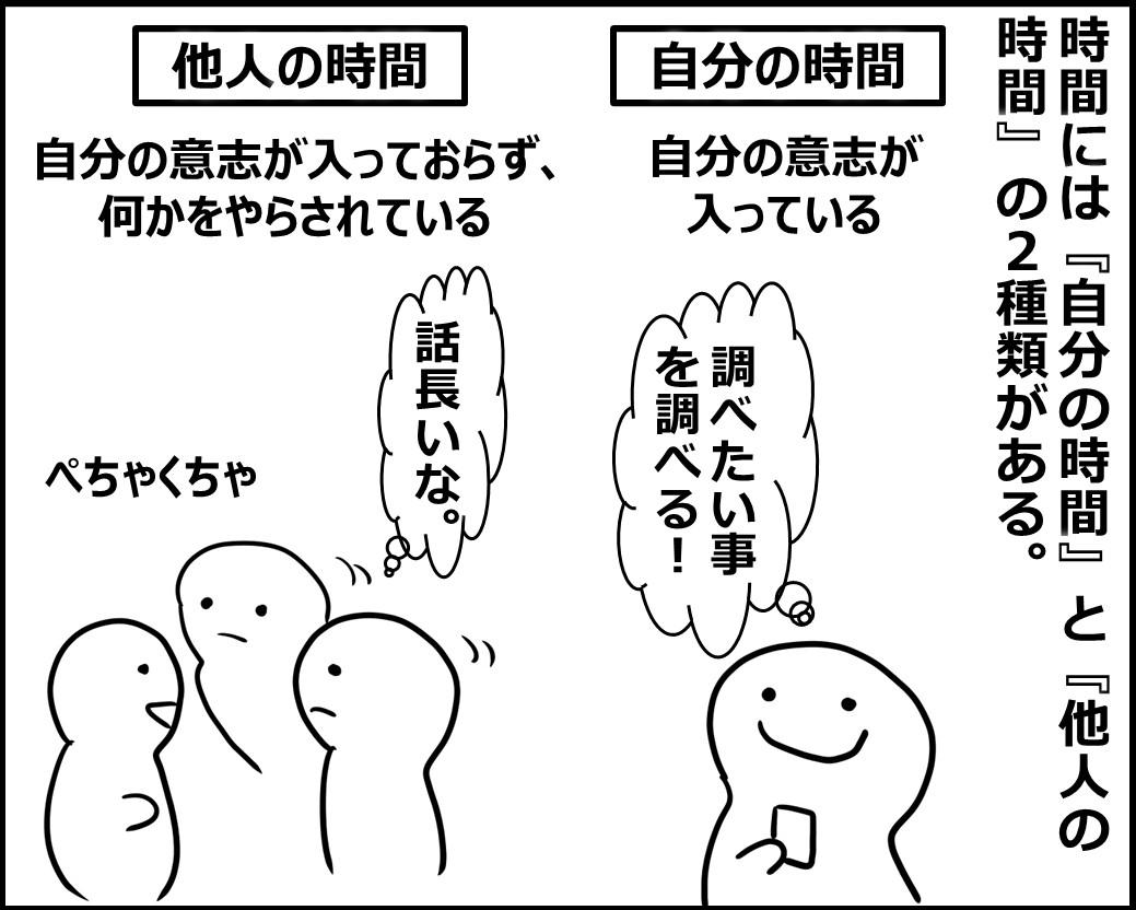 f:id:Megumi_Shida:20200729073936j:plain