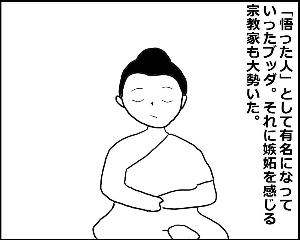 f:id:Megumi_Shida:20200730103303j:plain