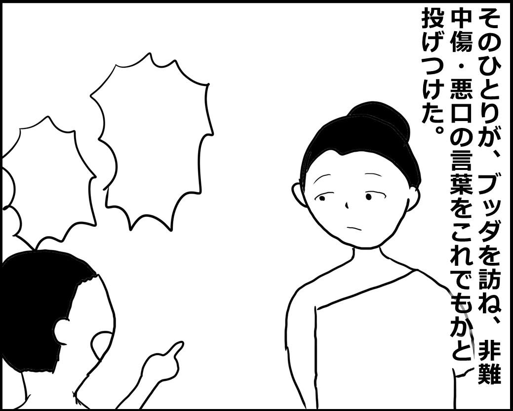 f:id:Megumi_Shida:20200730103307j:plain