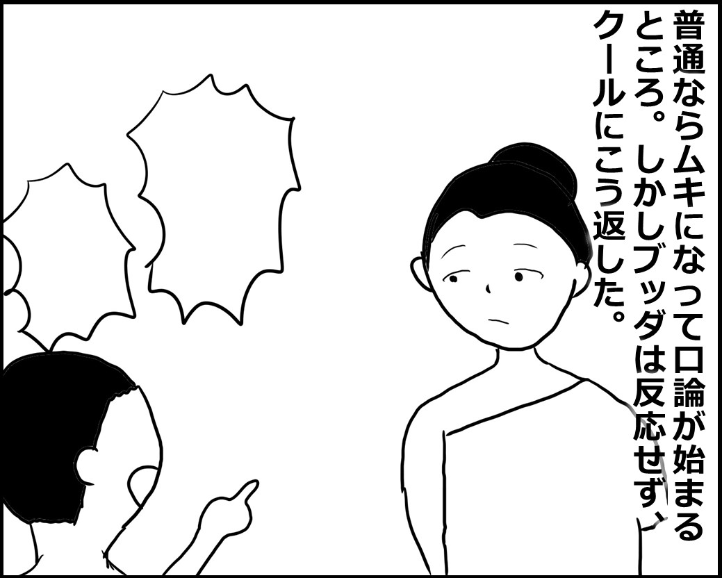 f:id:Megumi_Shida:20200730103312j:plain