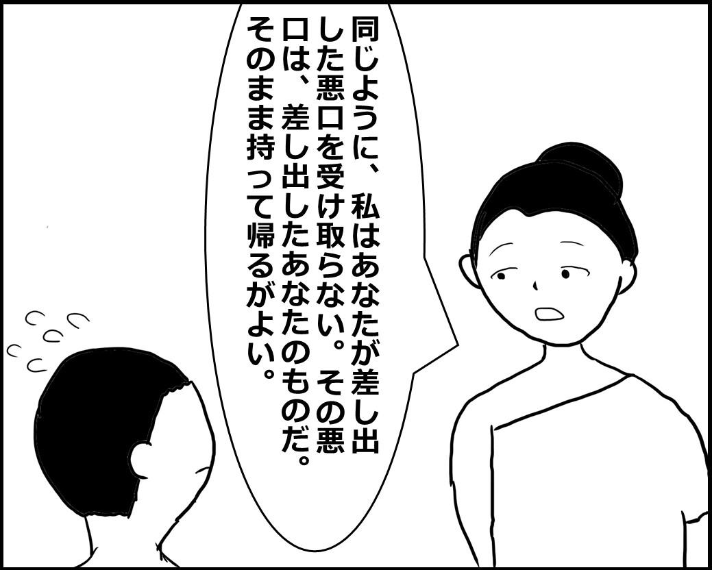 f:id:Megumi_Shida:20200730103323j:plain