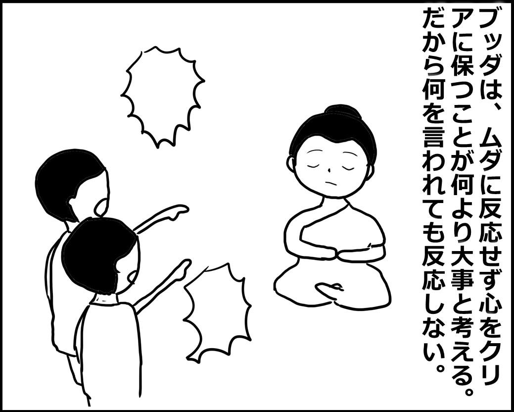 f:id:Megumi_Shida:20200730103336j:plain