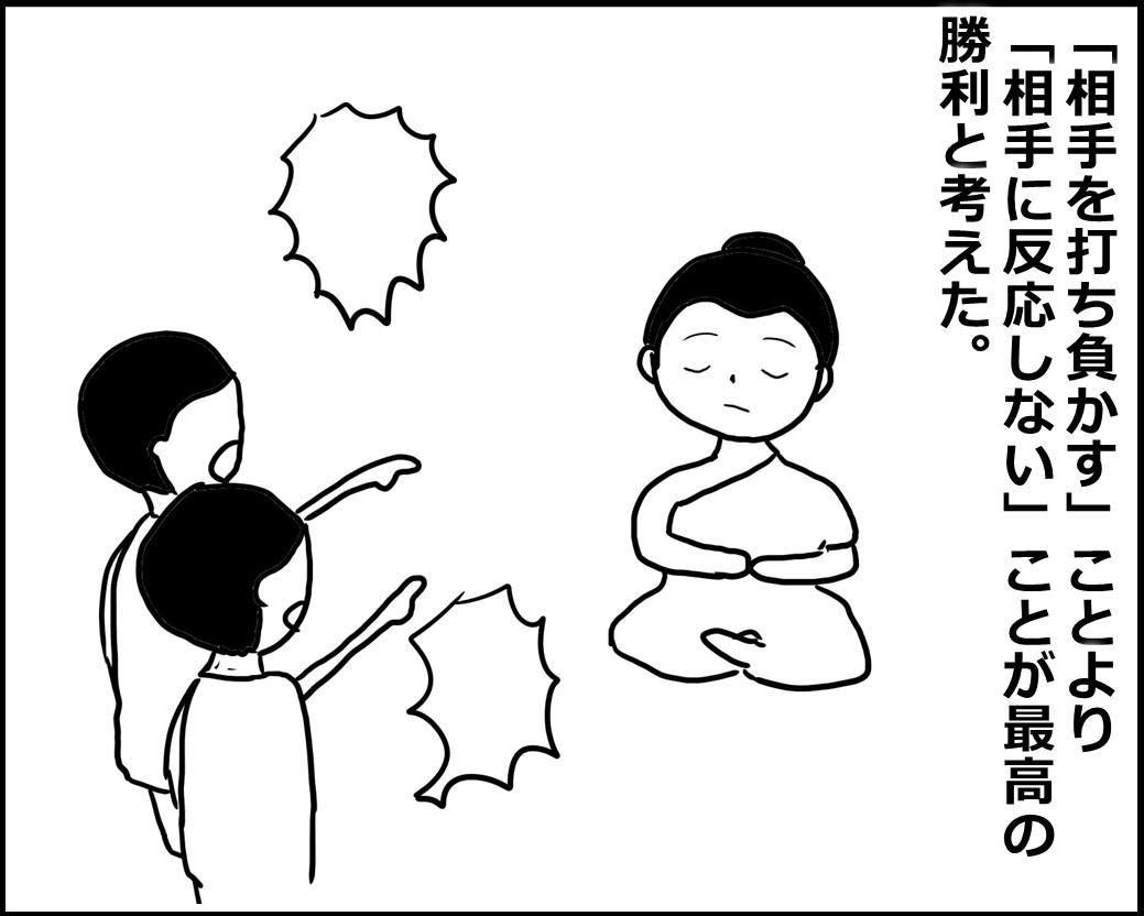 f:id:Megumi_Shida:20200730103341j:plain