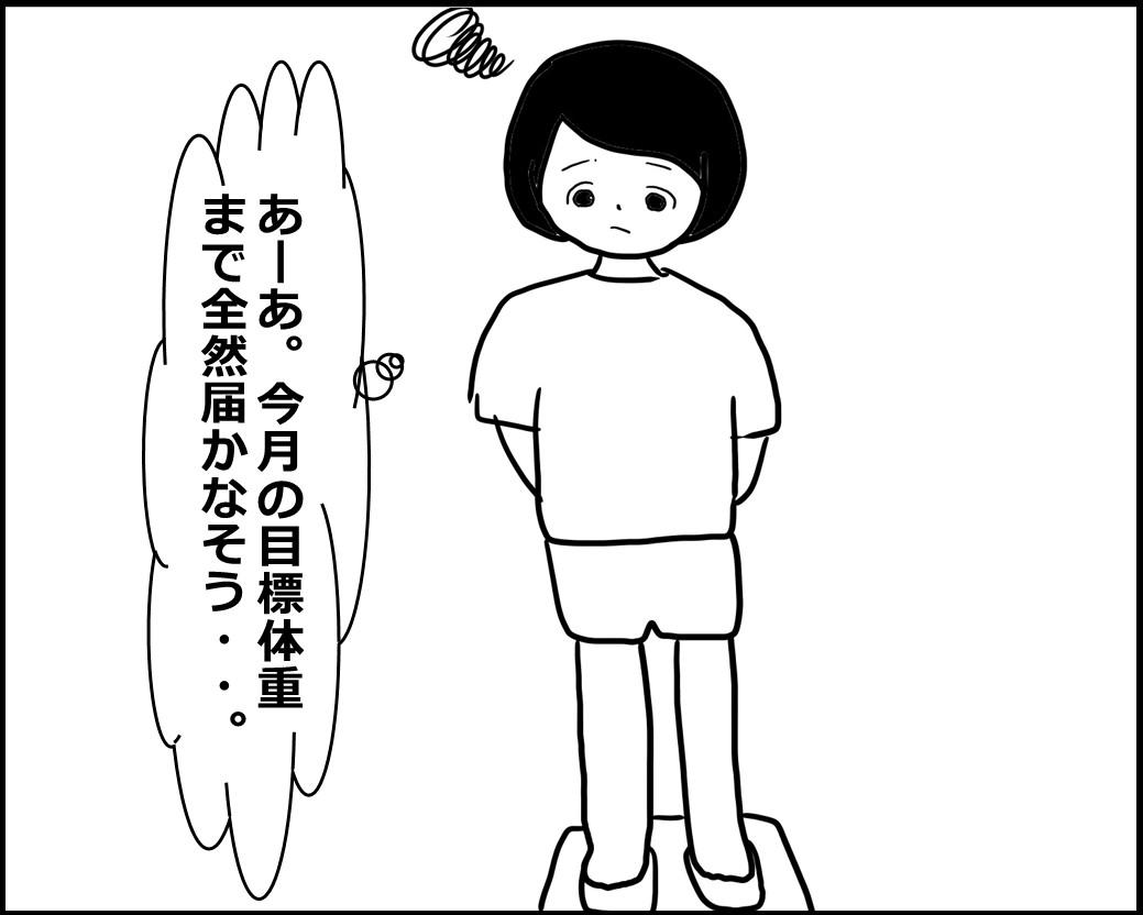 f:id:Megumi_Shida:20200731050115j:plain