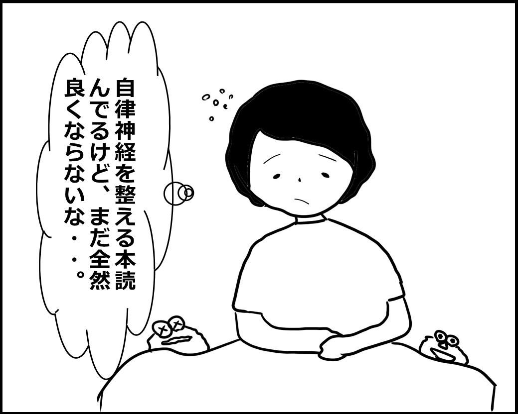 f:id:Megumi_Shida:20200731050128j:plain