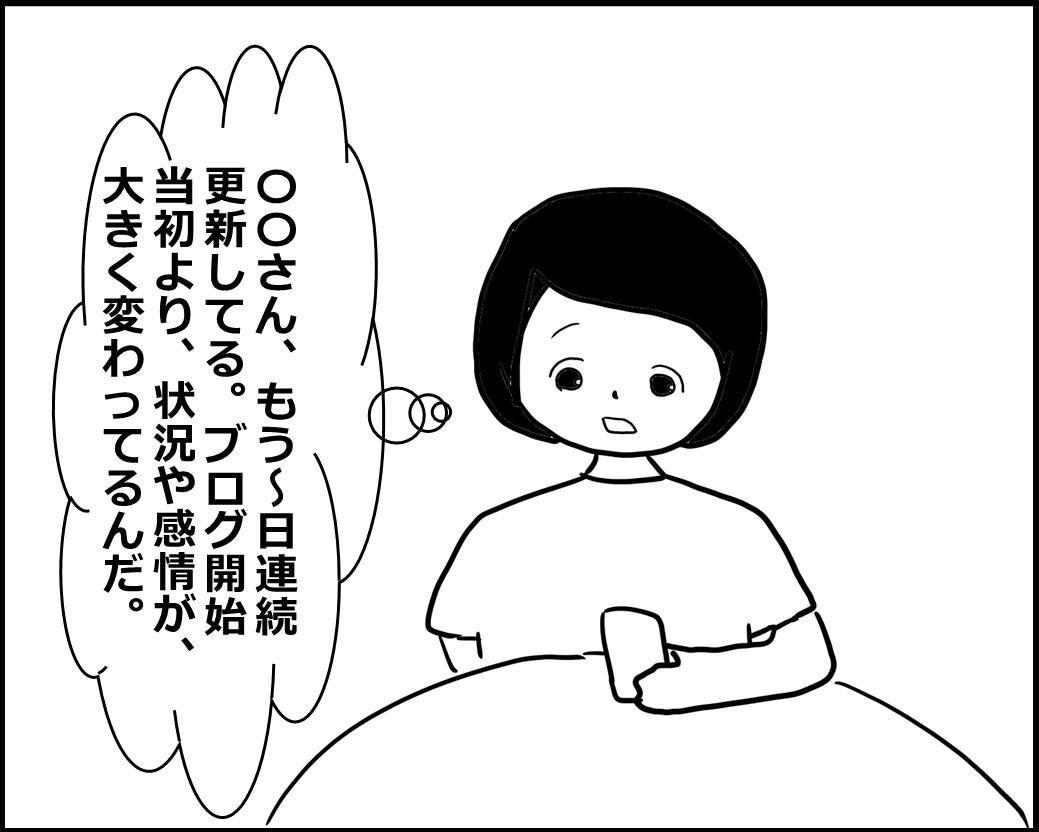 f:id:Megumi_Shida:20200731050139j:plain
