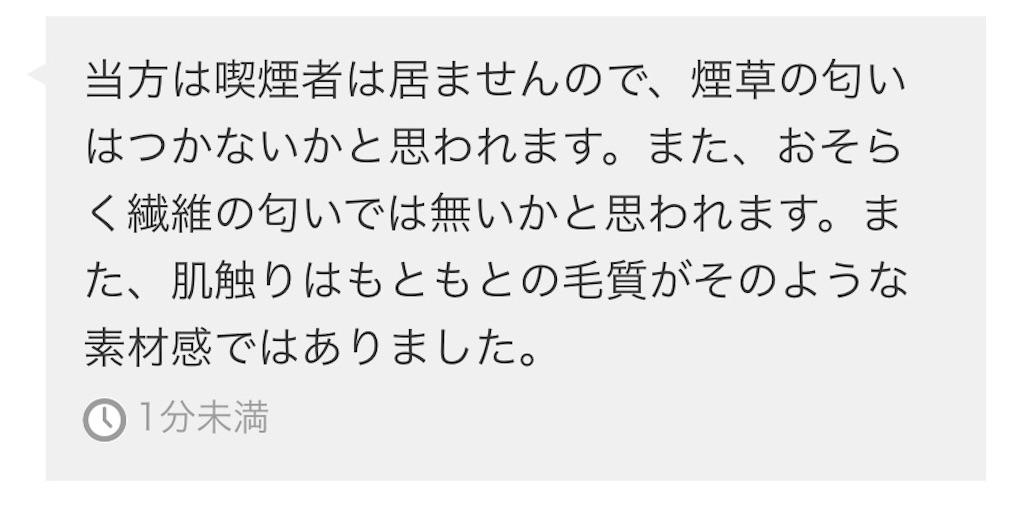 f:id:Megumi_Shida:20200801150740j:image