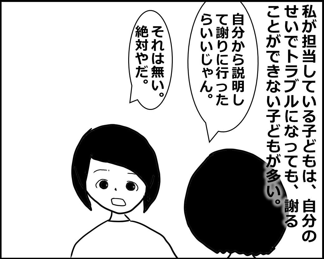 f:id:Megumi_Shida:20200802161754j:plain