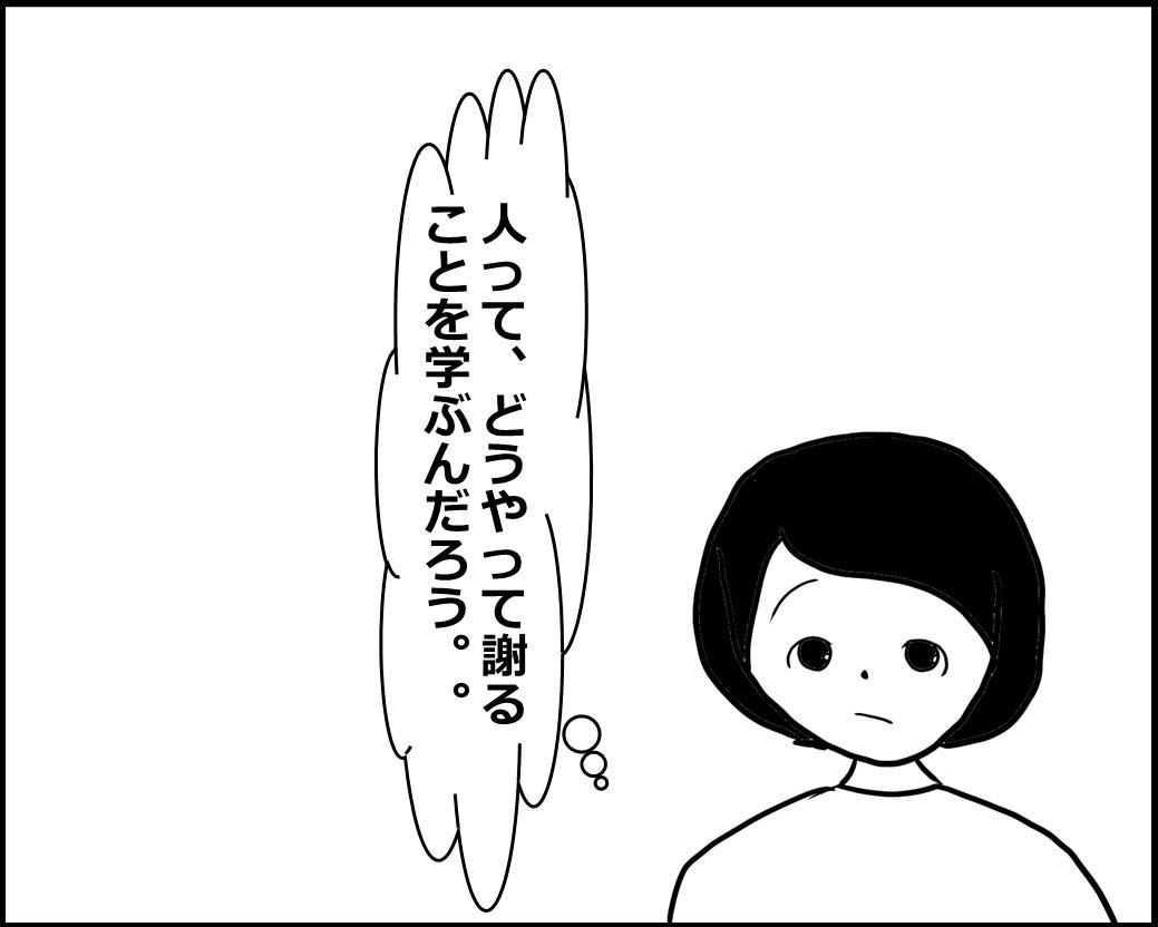 f:id:Megumi_Shida:20200802161805j:plain