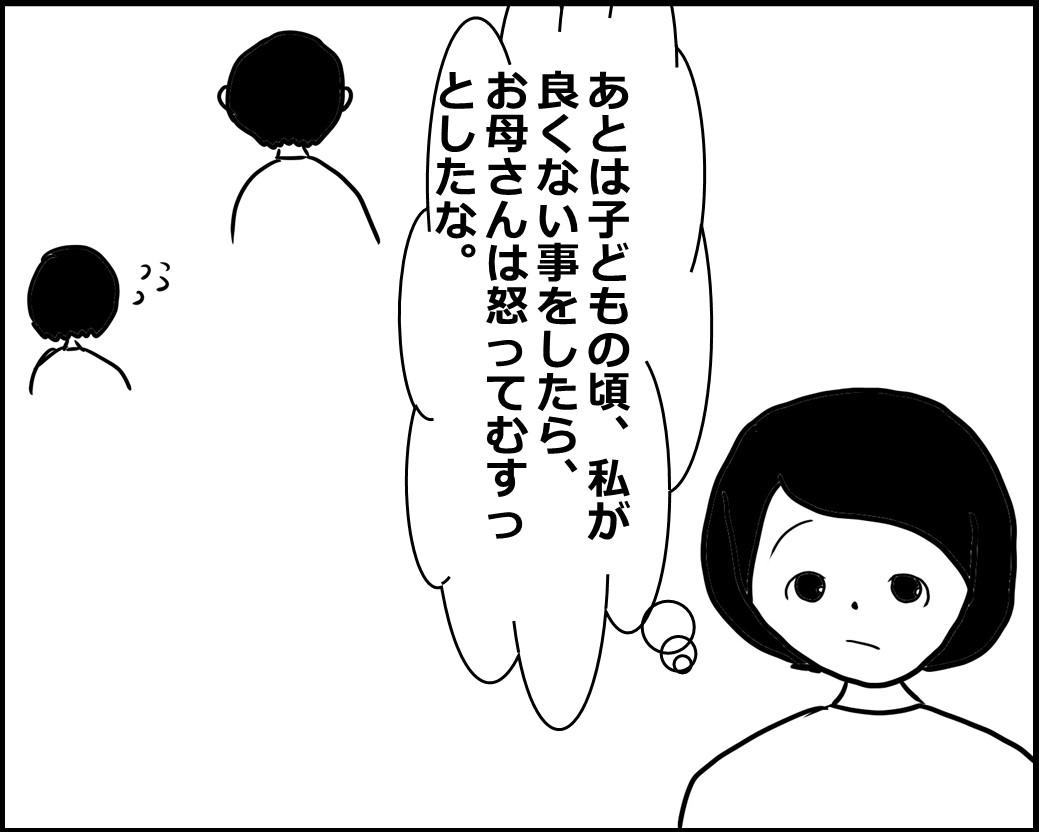 f:id:Megumi_Shida:20200802161816j:plain