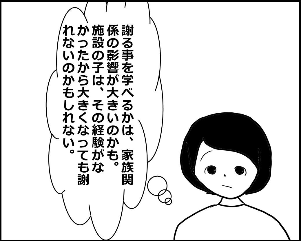 f:id:Megumi_Shida:20200802161826j:plain