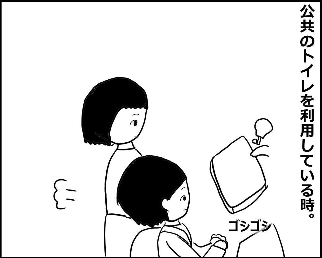 f:id:Megumi_Shida:20200803073556j:plain