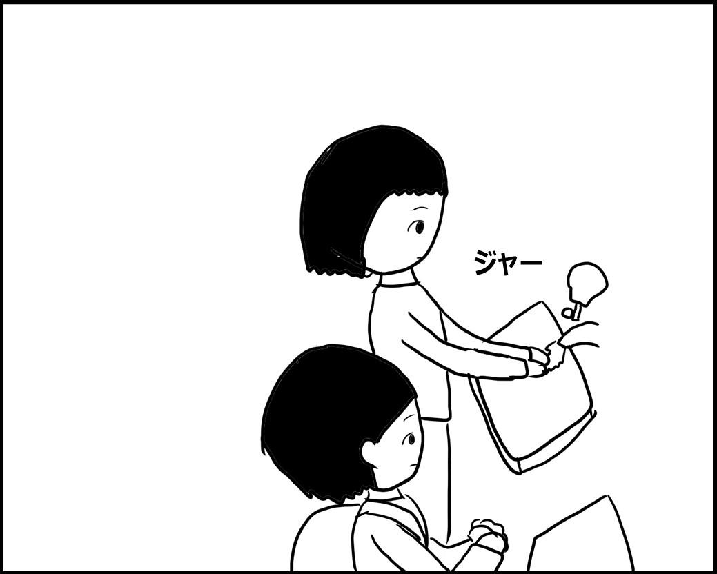 f:id:Megumi_Shida:20200803073604j:plain