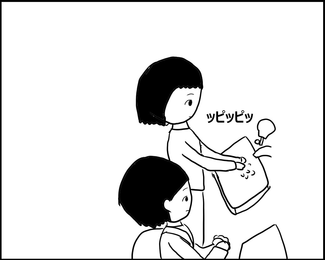 f:id:Megumi_Shida:20200803073616j:plain