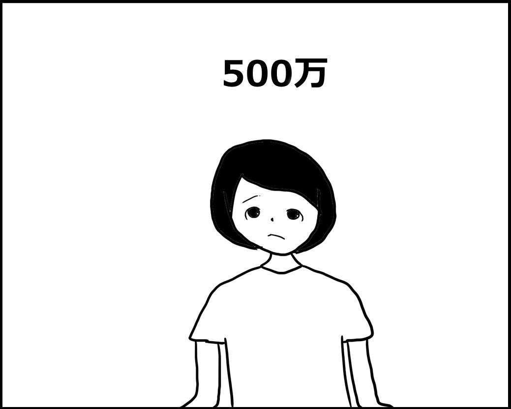 f:id:Megumi_Shida:20200804112852j:plain