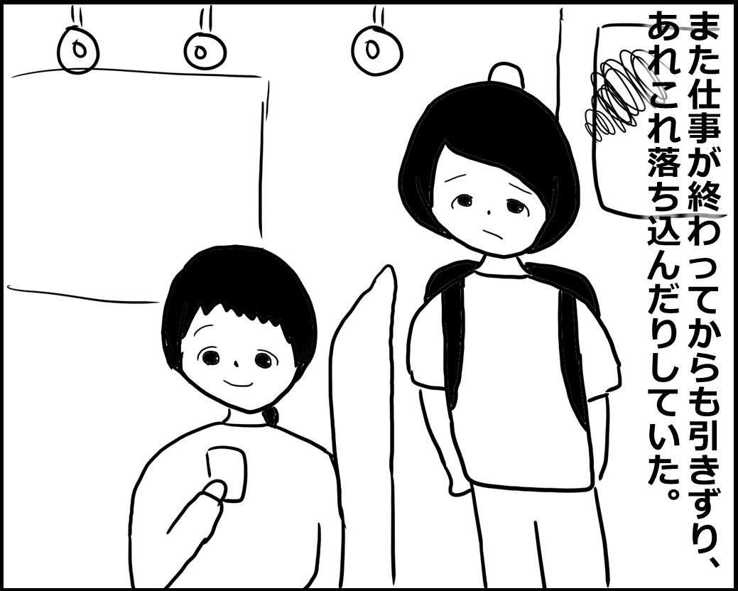 f:id:Megumi_Shida:20200805041517j:plain