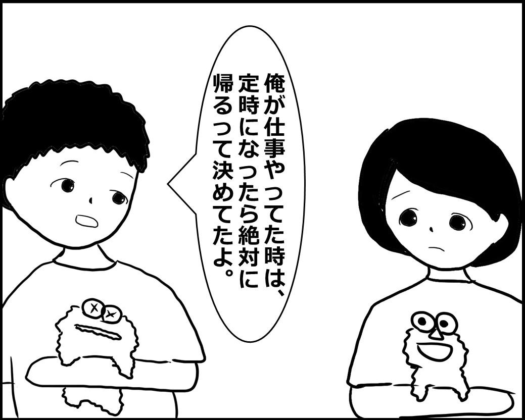 f:id:Megumi_Shida:20200805041531j:plain