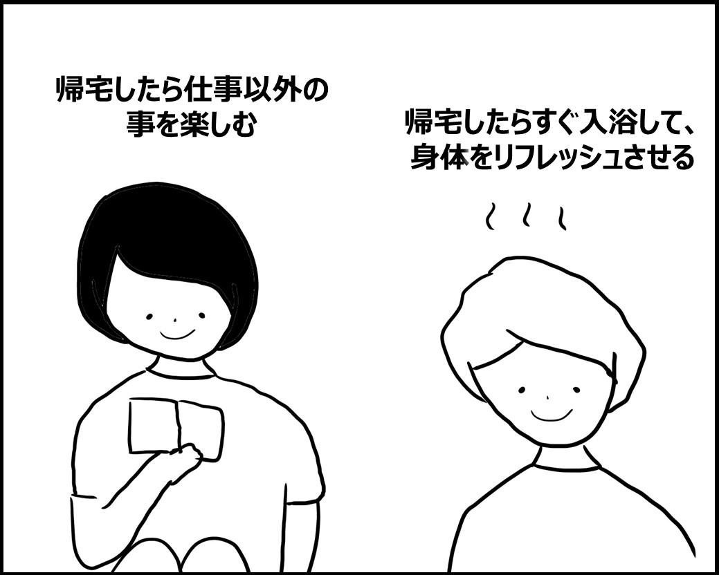 f:id:Megumi_Shida:20200805041550j:plain