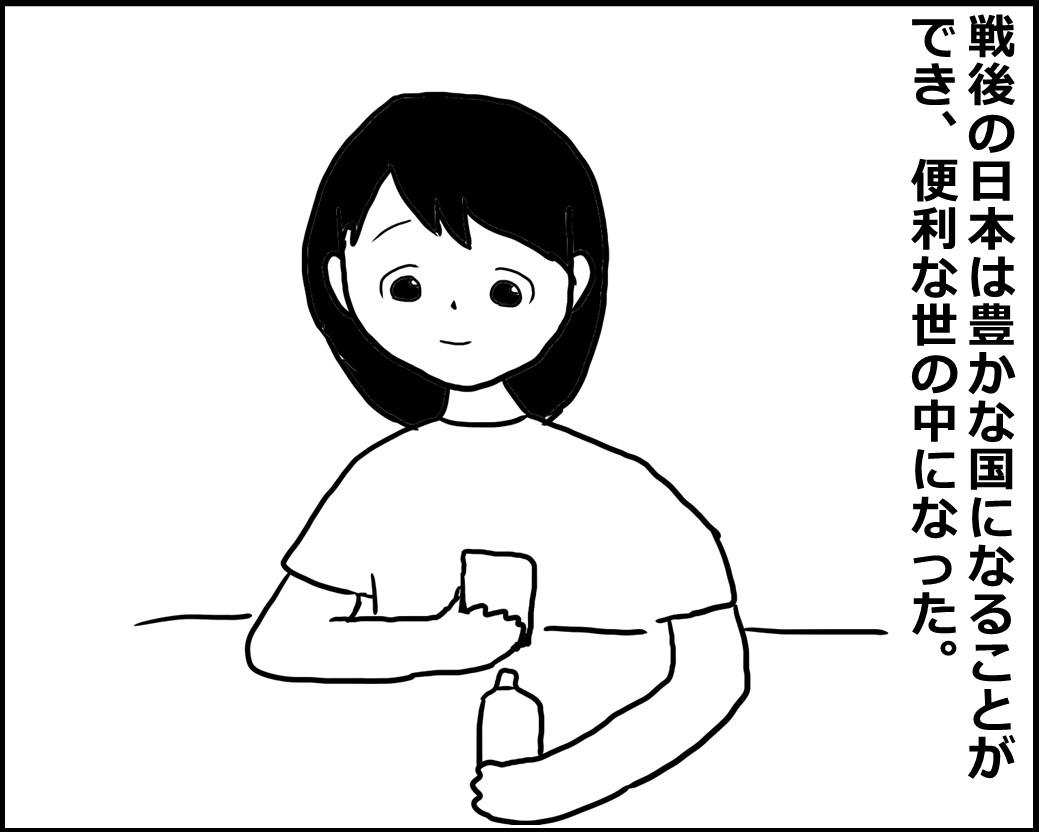 f:id:Megumi_Shida:20200807144239j:plain