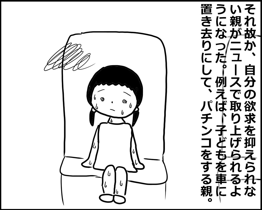 f:id:Megumi_Shida:20200807144249j:plain