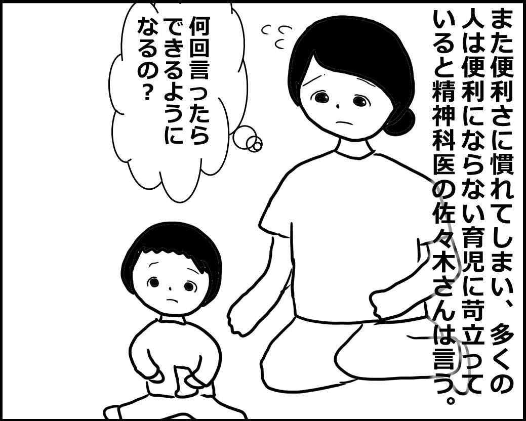 f:id:Megumi_Shida:20200807144302j:plain
