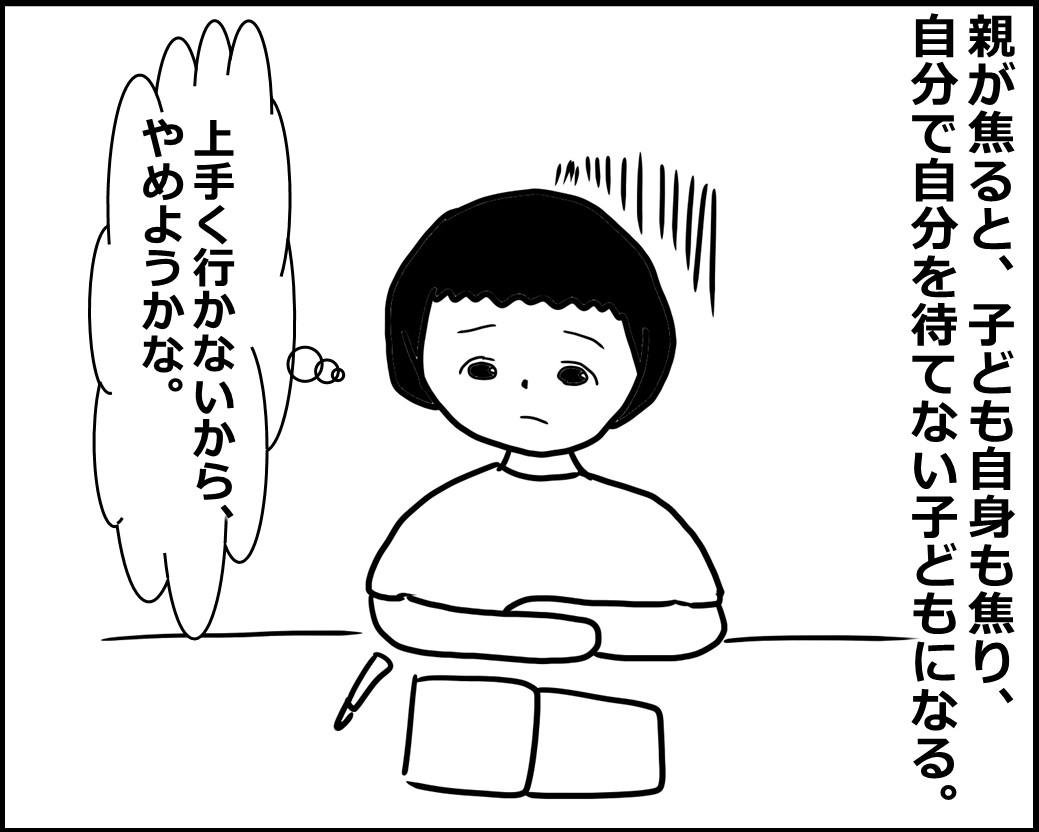f:id:Megumi_Shida:20200807144307j:plain