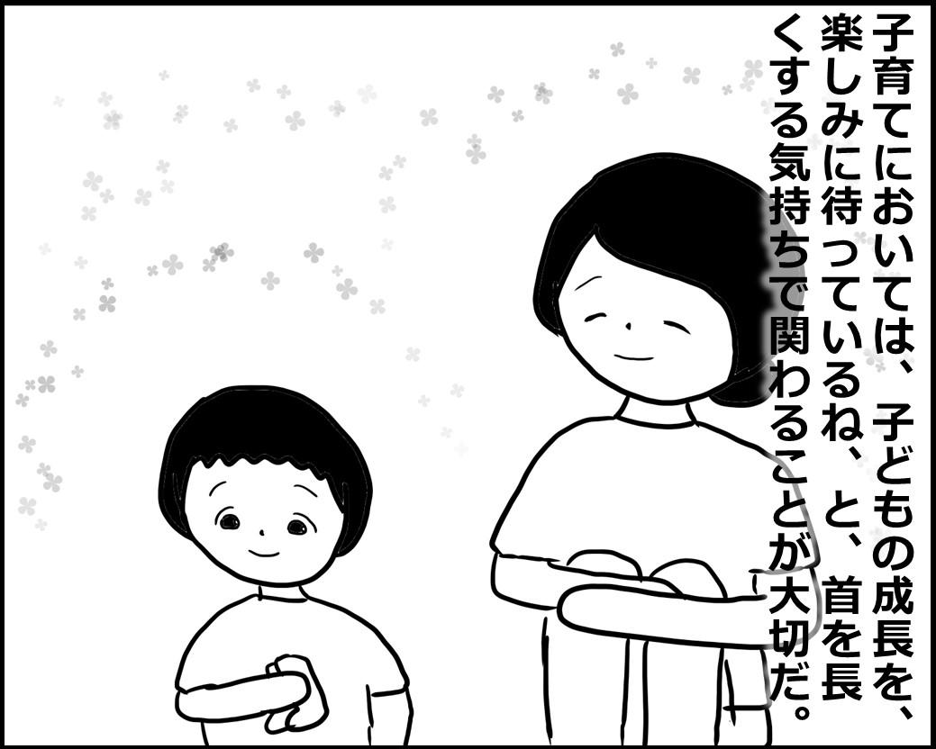 f:id:Megumi_Shida:20200807144313j:plain