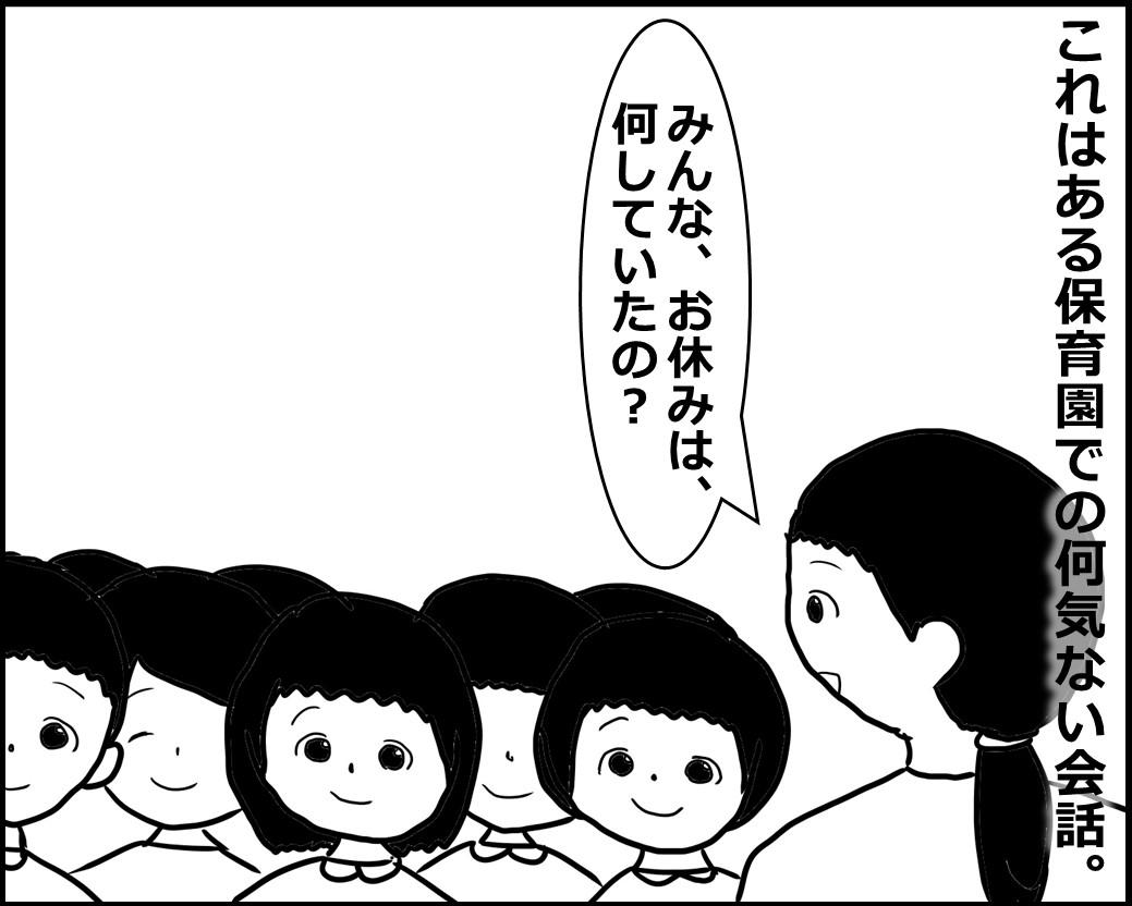 f:id:Megumi_Shida:20200808094604j:plain