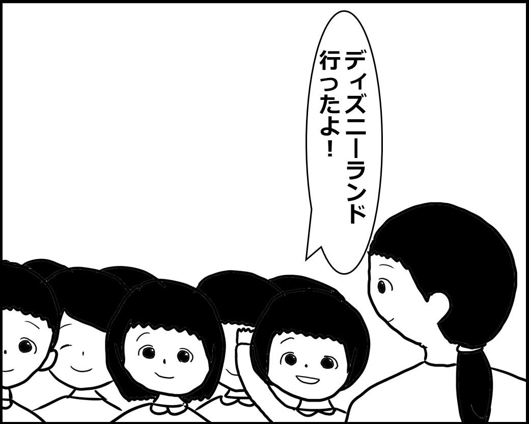 f:id:Megumi_Shida:20200808094607j:plain