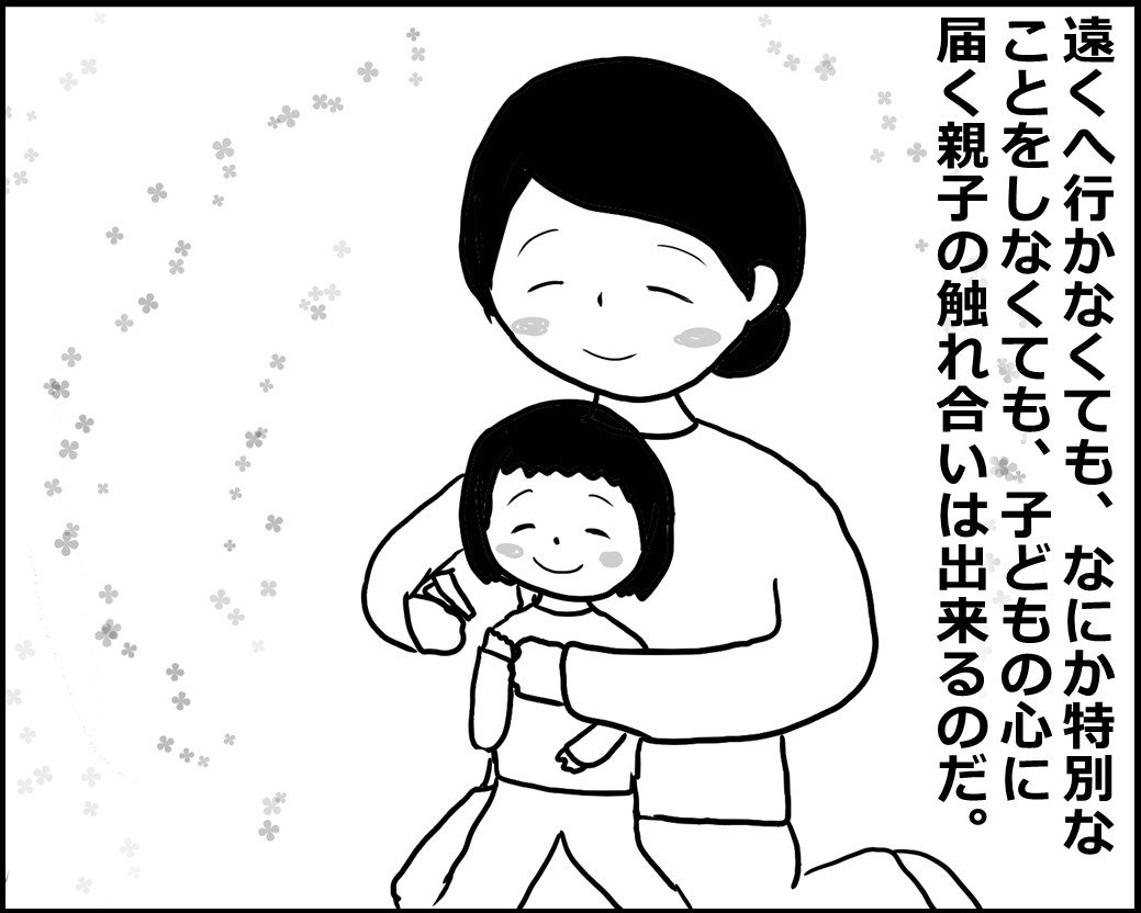 f:id:Megumi_Shida:20200808094631j:plain