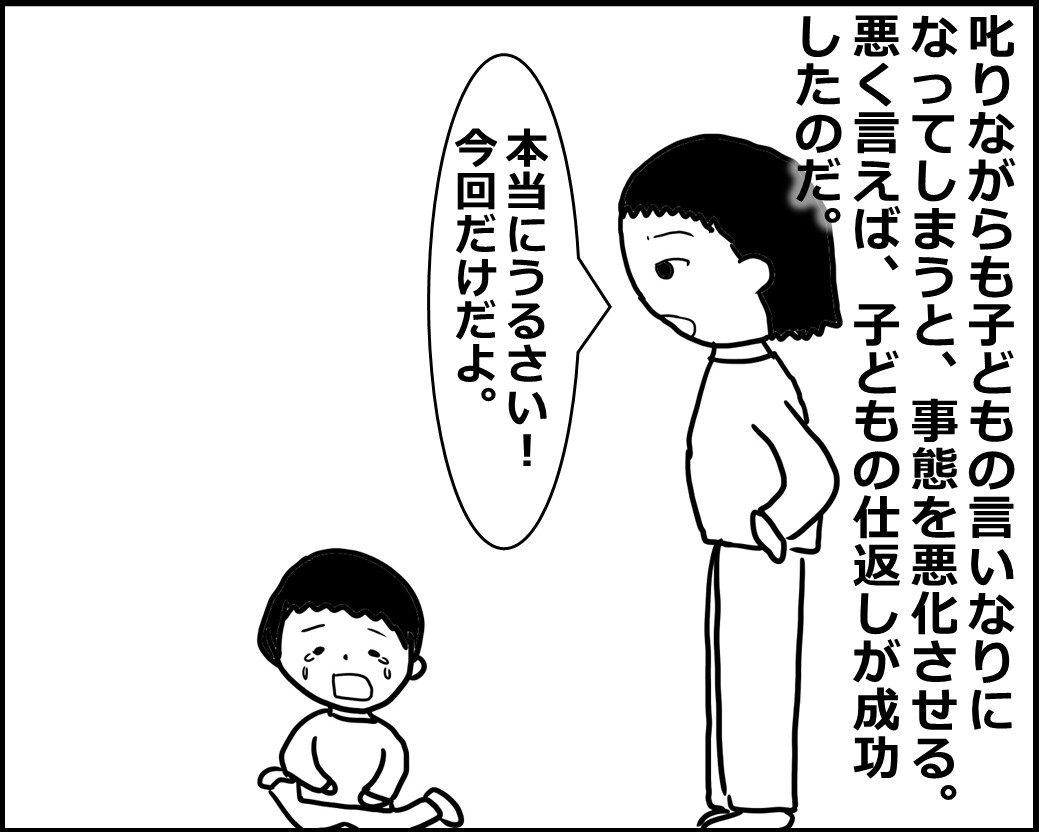 f:id:Megumi_Shida:20200808095815j:plain