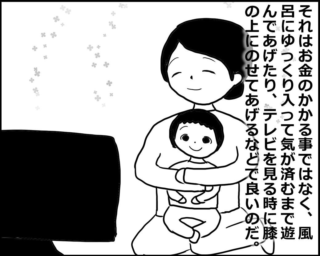 f:id:Megumi_Shida:20200808095838j:plain