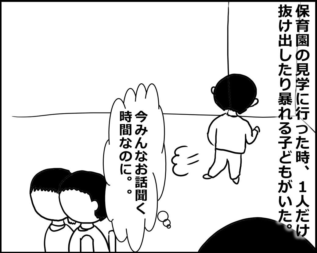 f:id:Megumi_Shida:20200810152516j:plain