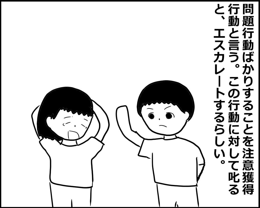 f:id:Megumi_Shida:20200810152521j:plain