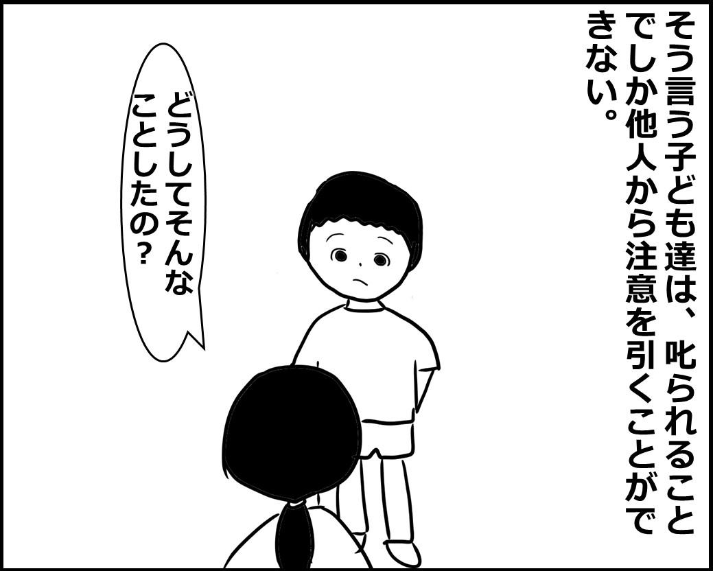 f:id:Megumi_Shida:20200810152529j:plain