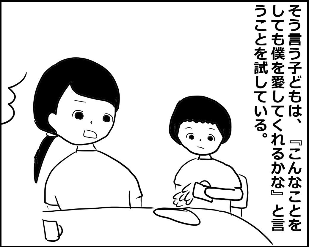 f:id:Megumi_Shida:20200810152536j:plain