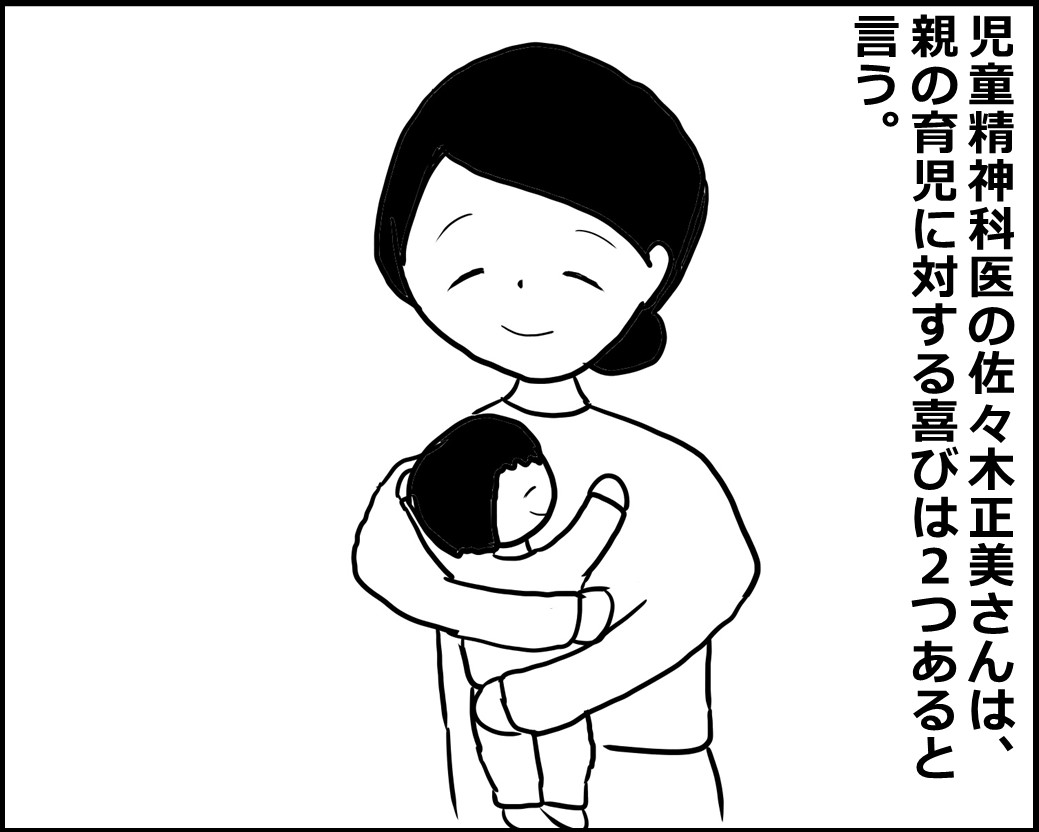 f:id:Megumi_Shida:20200811074519j:plain