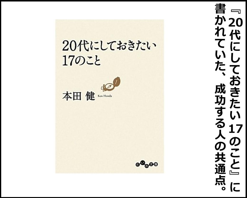 f:id:Megumi_Shida:20200812133207j:plain