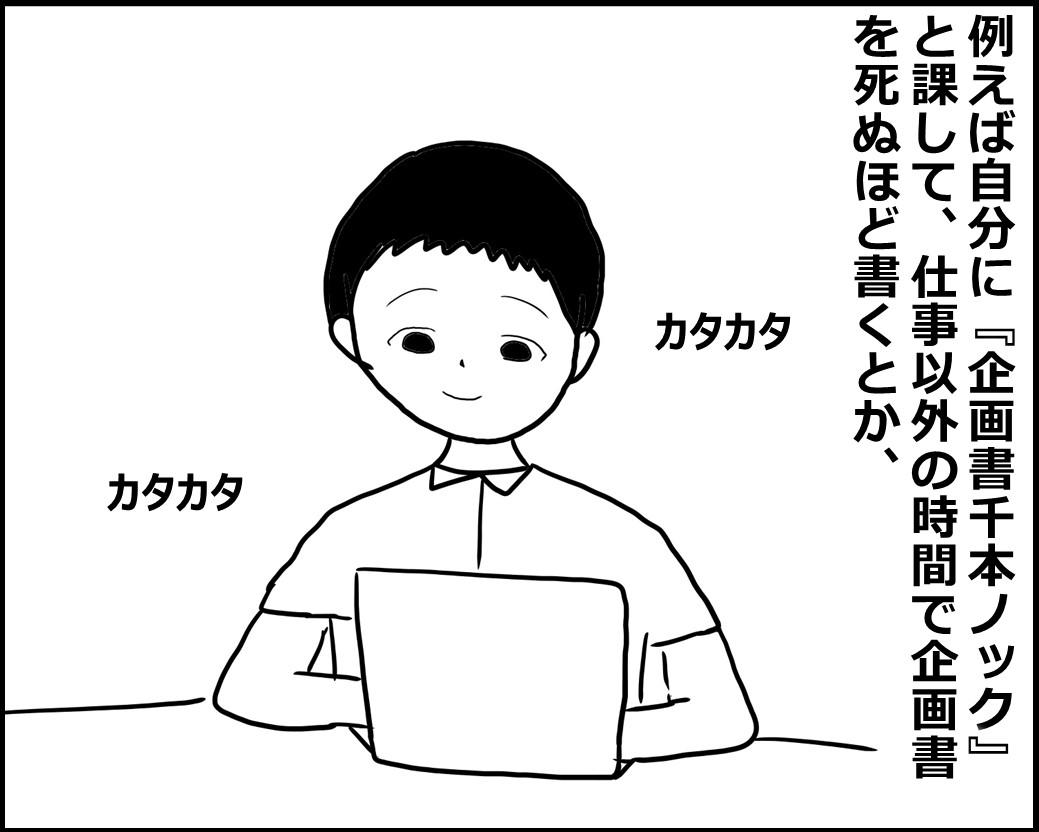f:id:Megumi_Shida:20200812133216j:plain