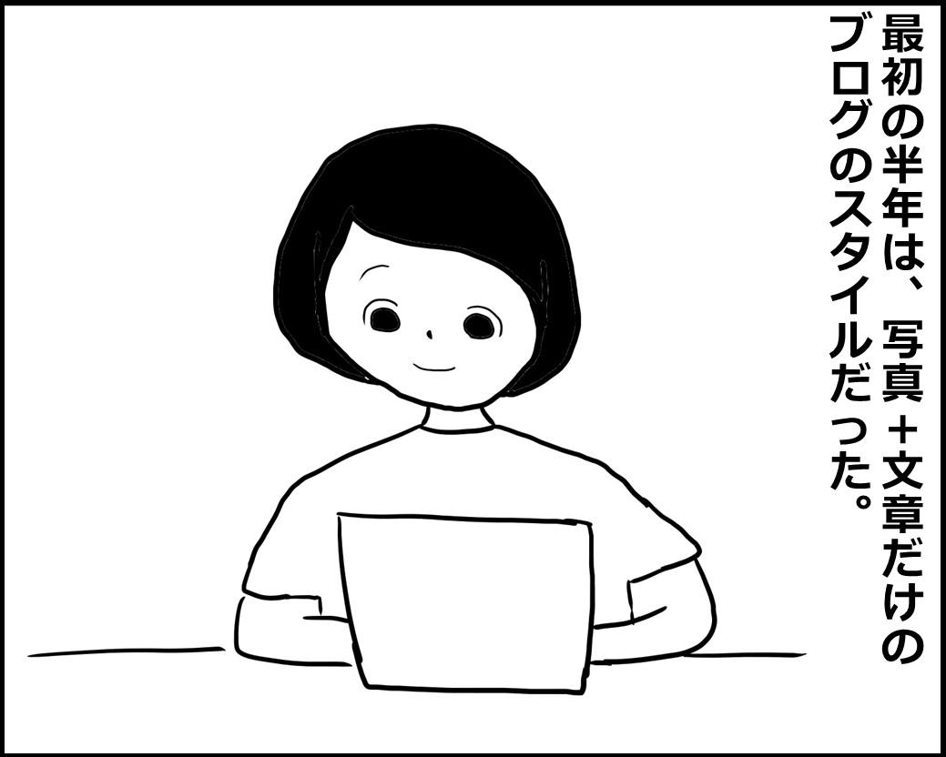 f:id:Megumi_Shida:20200813094141j:plain