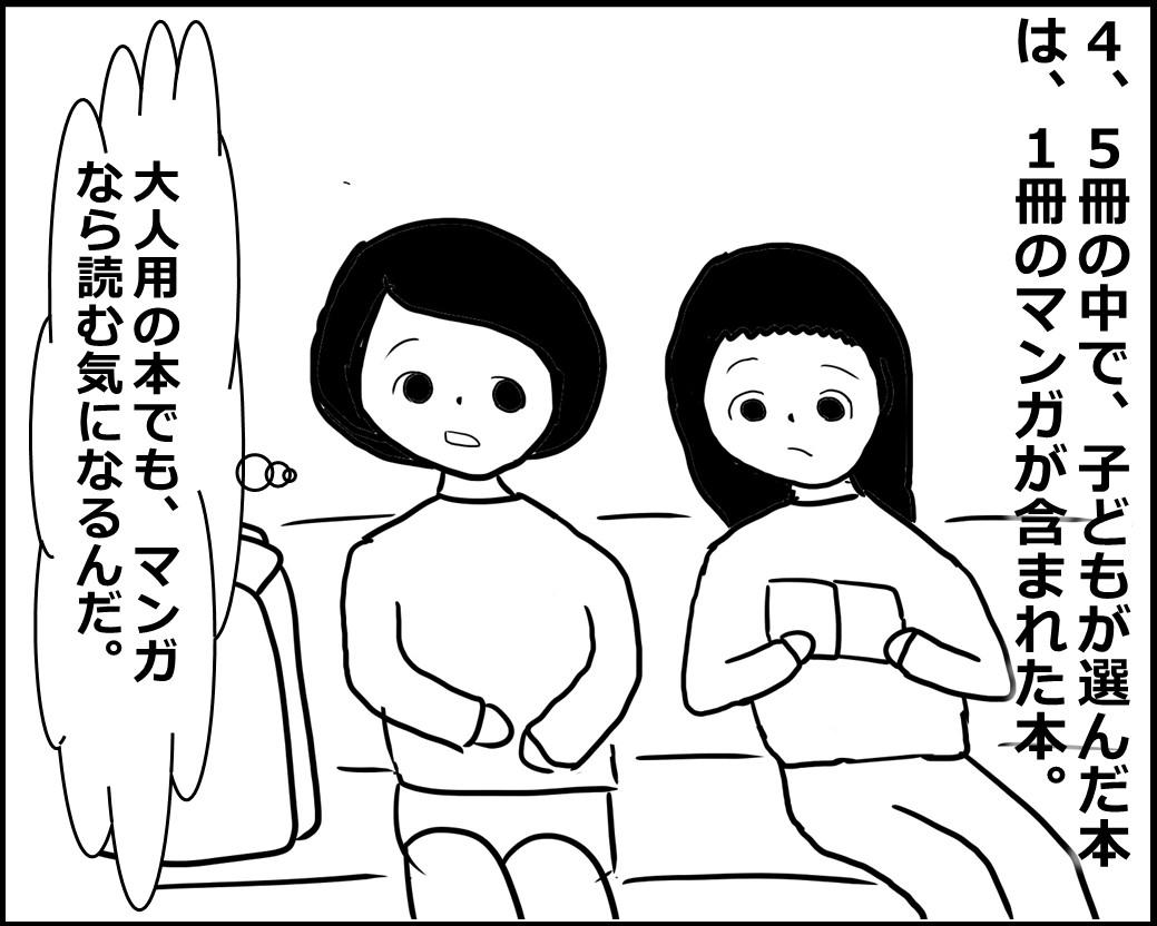 f:id:Megumi_Shida:20200813094209j:plain