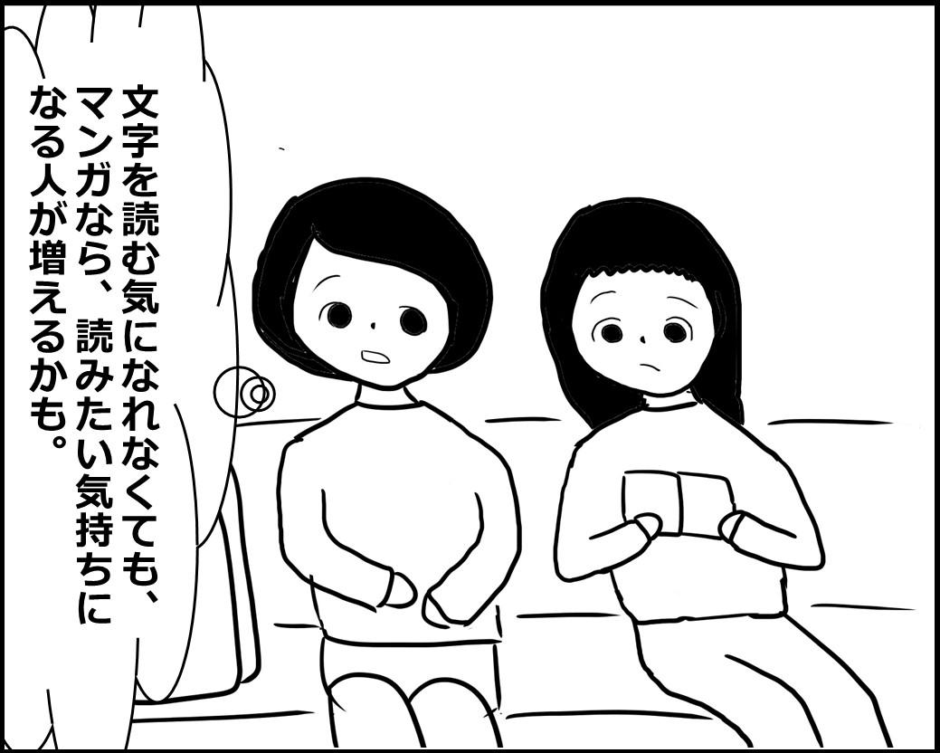 f:id:Megumi_Shida:20200813094220j:plain