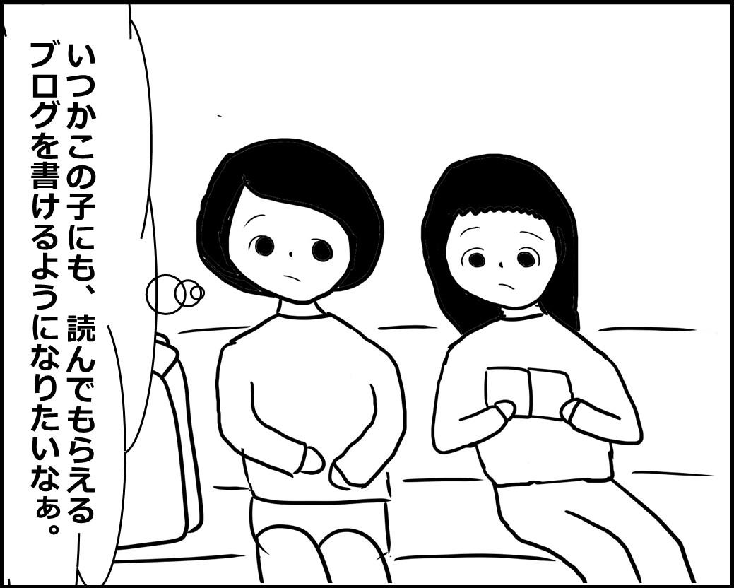 f:id:Megumi_Shida:20200813094230j:plain