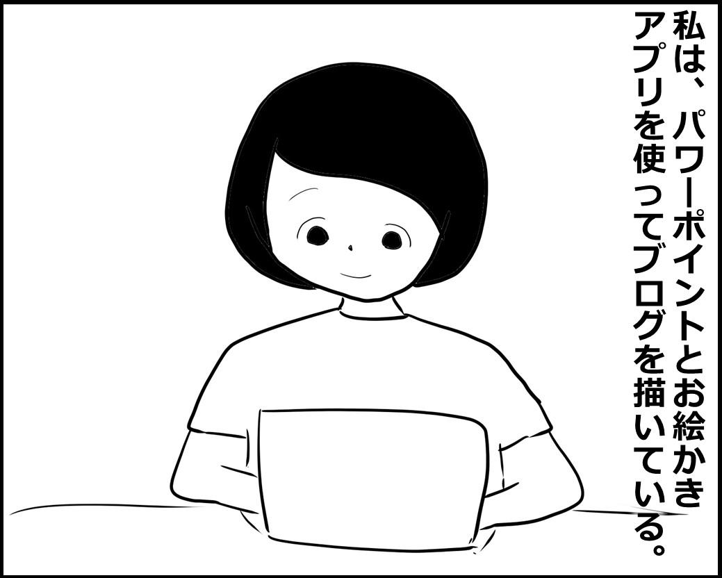 f:id:Megumi_Shida:20200814075348j:plain