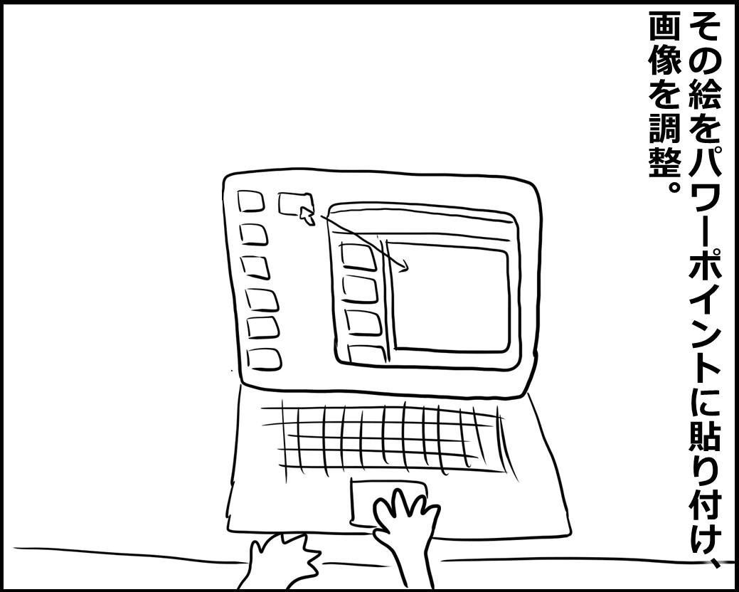 f:id:Megumi_Shida:20200814075404j:plain
