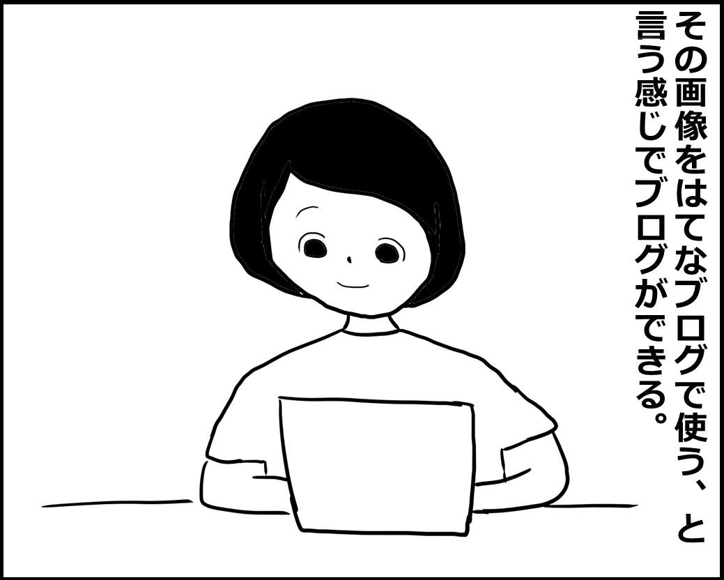 f:id:Megumi_Shida:20200814075410j:plain