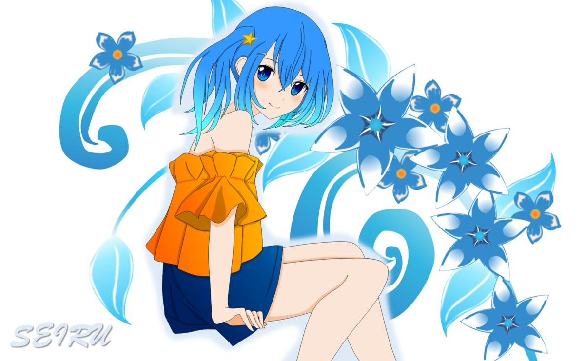 f:id:Megumi_Shida:20200814212219p:plain