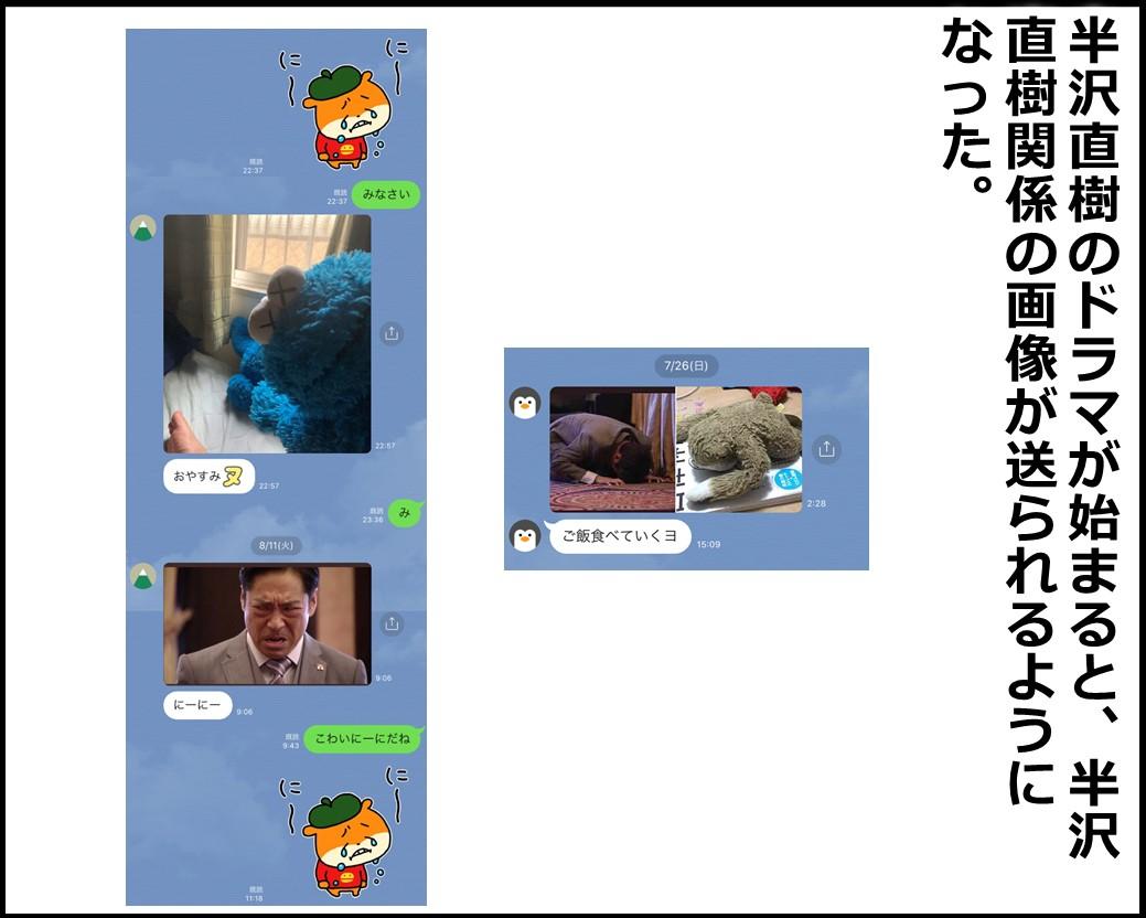 f:id:Megumi_Shida:20200816054951j:plain
