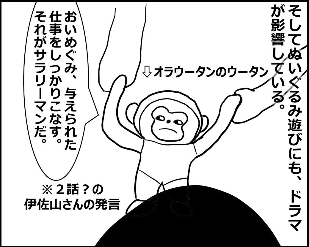 f:id:Megumi_Shida:20200816054957j:plain