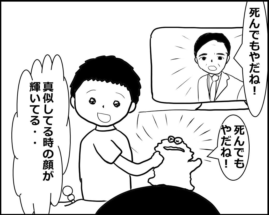 f:id:Megumi_Shida:20200816055004j:plain